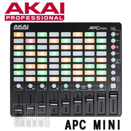 機能濃縮のパッドコントローラー AKAI Professional APC MINI【あす楽対応】【土・日・祝 発送対応】
