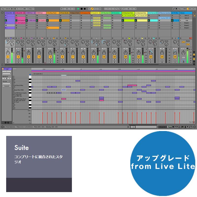 ableton Live 10 Suite UPG from Live Lite【アップグレード版】(オンライン納品専用)※代引きはご利用いただけません
