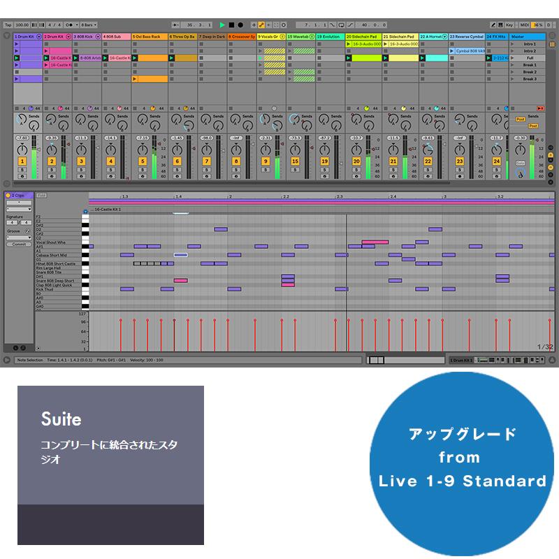 ableton Live 10 Suite UPG from Live 1-9 Standard【アップグレード版】(オンライン納品専用)※代引きはご利用いただけません