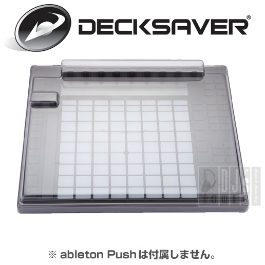DECKSAVER DS-PC-APUSH