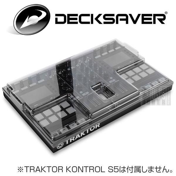 DECKSAVER DS-PC-KONTROLS5