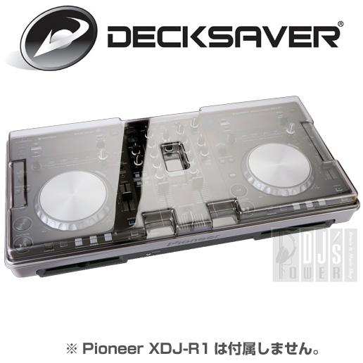 DECKSAVER DS-PC-XDJR1