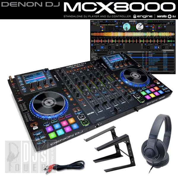 DENON DJ MCX8000 デジタルDJスタートセットD 【台数限定!今ならUSBメモリ16GB×2本と専用キャリングケース MAGMA CTRL-CASE をプレゼント!】
