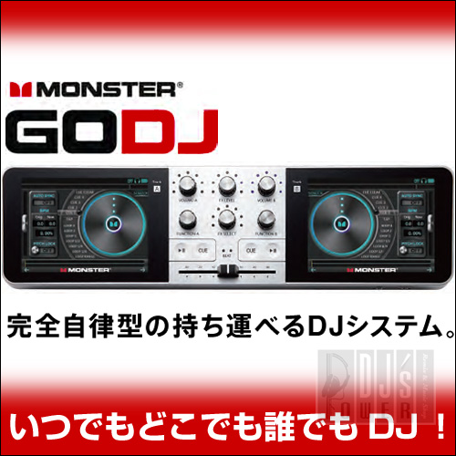 MONSTER GODJ Portable, Stand-Alone DJ System and Production Studio【正規代理店品】