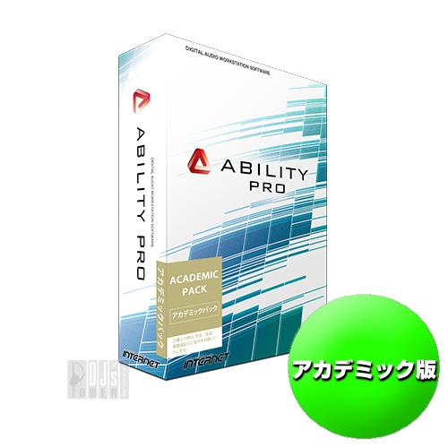 Internet ABILITY Pro学术版(Windows专用)