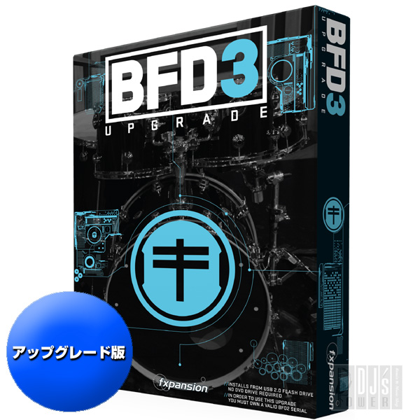fxpansion BFD3 Upgrade from BFD2 【ダウンロード版】