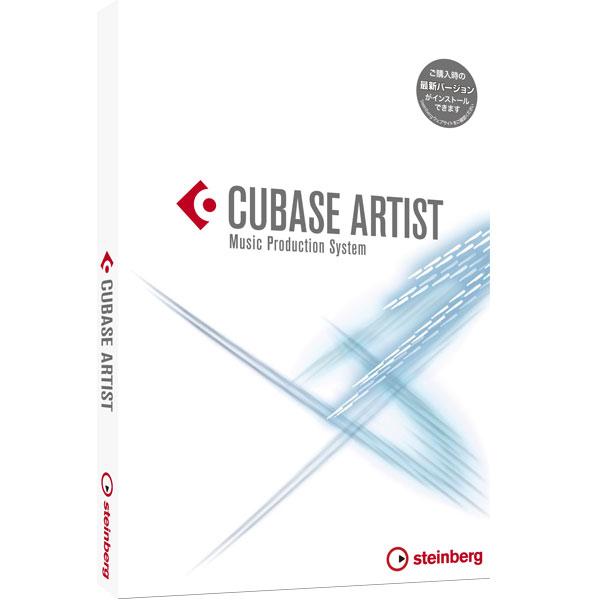 Steinberg Cubase Artist 9.5 【A.O.M. 64-bit float 対応プラグインエフェクト プレゼントキャンペーン対象】 【P5】