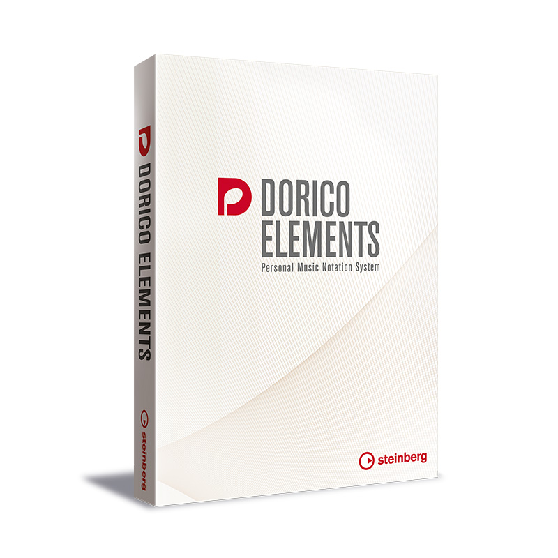 Steinberg DORICO Elements 通常版