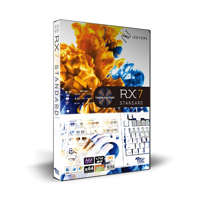 iZotope RX 7 Standard【オンライン納品専用】※代金引換はご利用頂けません
