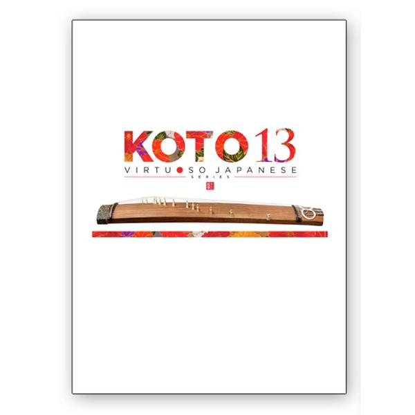 Sonica Instruments KOTO Sonica 13 Instruments (オンライン納品専用) ※代金引換はご利用頂けません。【送料無料 KOTO】, Roughyard:984df459 --- number-directory.top