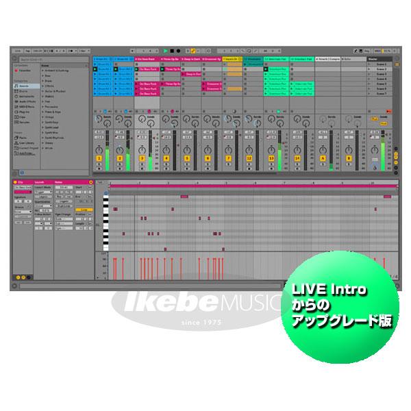 ableton Live 10 Standard UG from Intro 【Live Introからのアップグレード版】【オンライン納品専用】※代引きはご利用頂けません