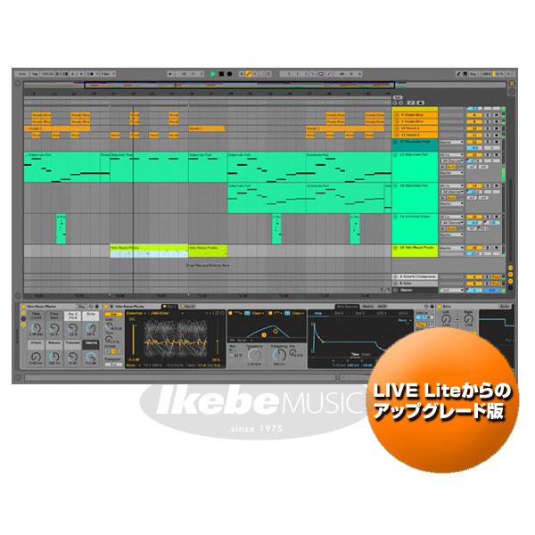 ableton Live 10 SuiteUG from Lite 【Live Liteからのアップグレード版】 【オンライン納品専用】※代引きはご利用頂けません