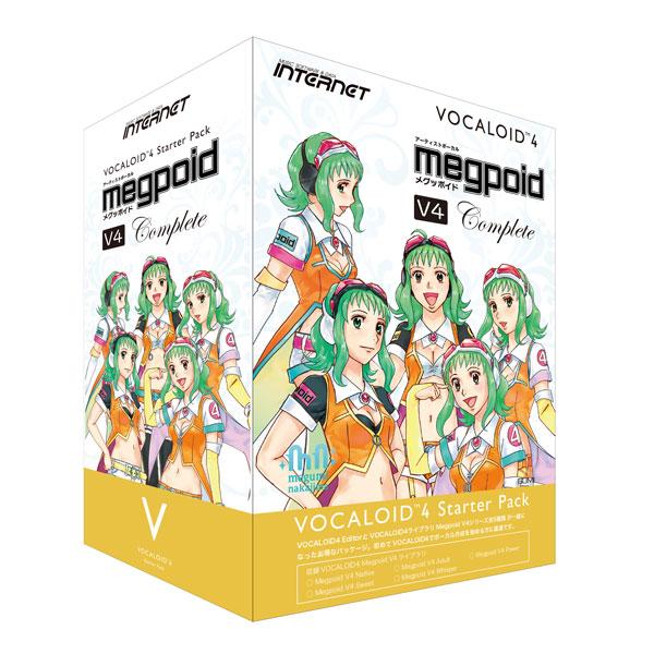 INTERNET VOCALOID4 Starter Pack Megpoid V4 Complete
