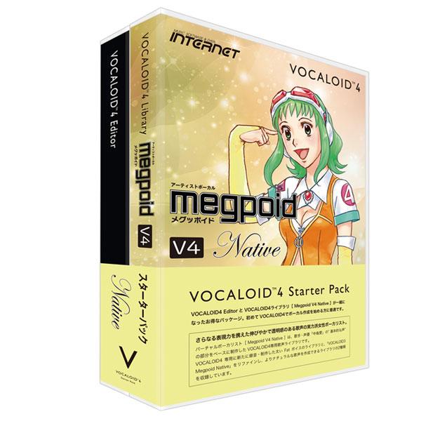 INTERNET Starter Megpoid VOCALOID4 Starter Pack V4 Megpoid V4 Native, Citus Online:9aba0a69 --- jpworks.be