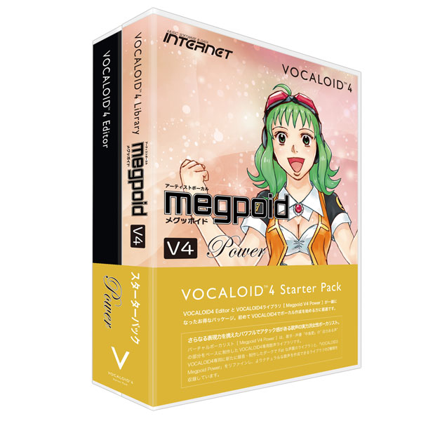 INTERNET VOCALOID4 Starter Pack Megpoid V4 Power
