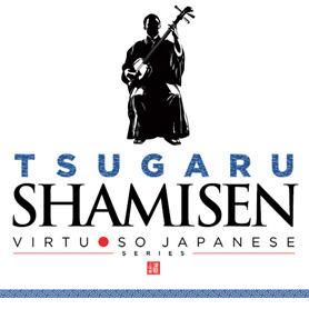 Sonica Instruments TSUGARU SHAMISEN (オンライン納品専用) ※代金引換はご利用頂けません。【送料無料】