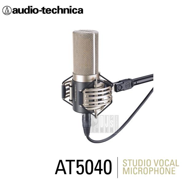 audio-technica (オーディオテクニカ) AT5040 (受注生産)(代引き不可)