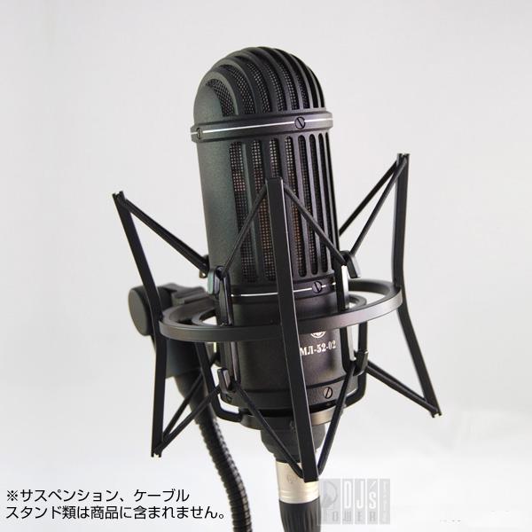 Oktava ML-52-02
