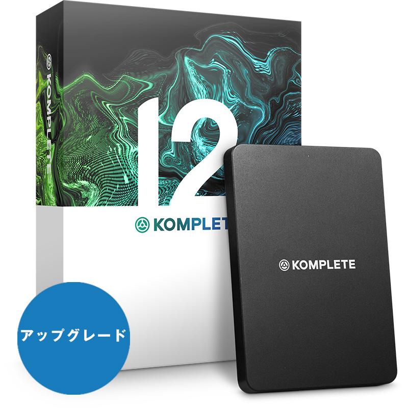 【選べる特典プレゼント中!】 Native Instruments KOMPLETE 12 UPG 【P10】