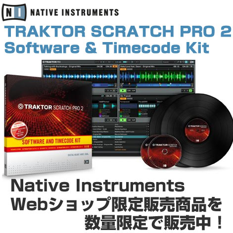 NATIVE INSTRUMENTS TRAKTOR SCRATCH PRO 2 SOFTWARE & TIME CODE KIT