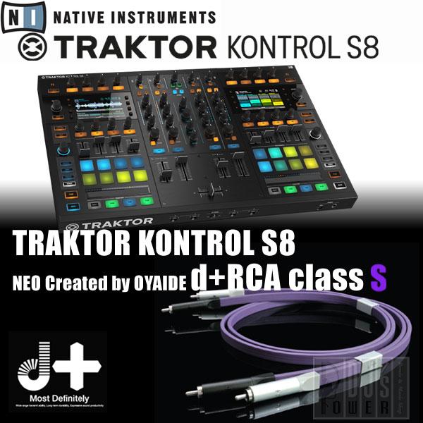 Native Instruments TRAKTOR KONTROL S8 + OYAIDE RCA Cable Set 【台数限定キャリングケースプレゼント!】