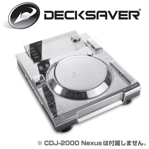 DECKSAVER DS-PCFP-CDJ2000NEXUS