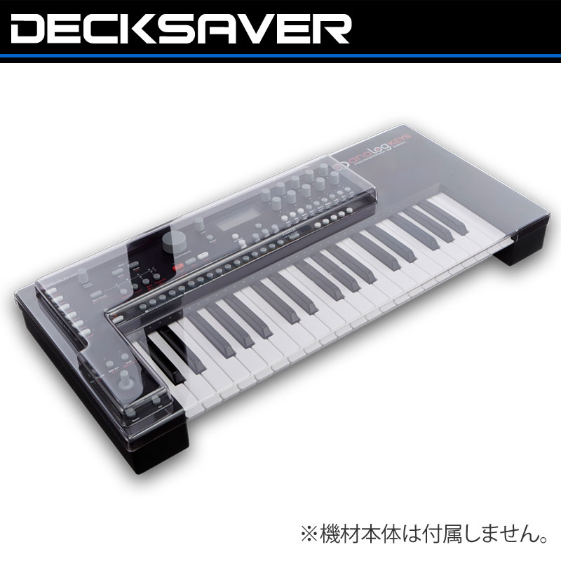 DECKSAVER DS-PC-ANALOGKEYS