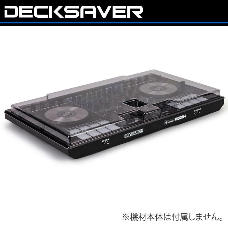 DECKSAVER DS-PC-MIXON4