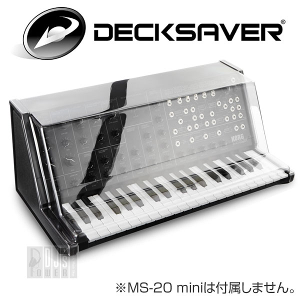 DECKSAVER DSS-PC-MS20M