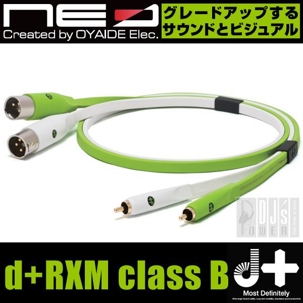 【送料無料】 (QAC222RCA3.0) オヤイデ電気RCAケーブル (3.0m) QAC-222 RCA/3.0