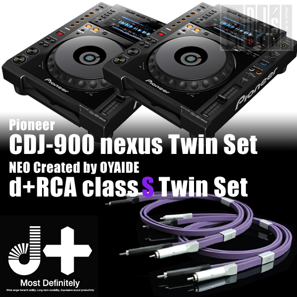 Pioneer CDJ-900 nexus OYAIDE d+RCA class S 高品質ケーブル セット 【USBフラッシュメモリ16GBプレゼント!】
