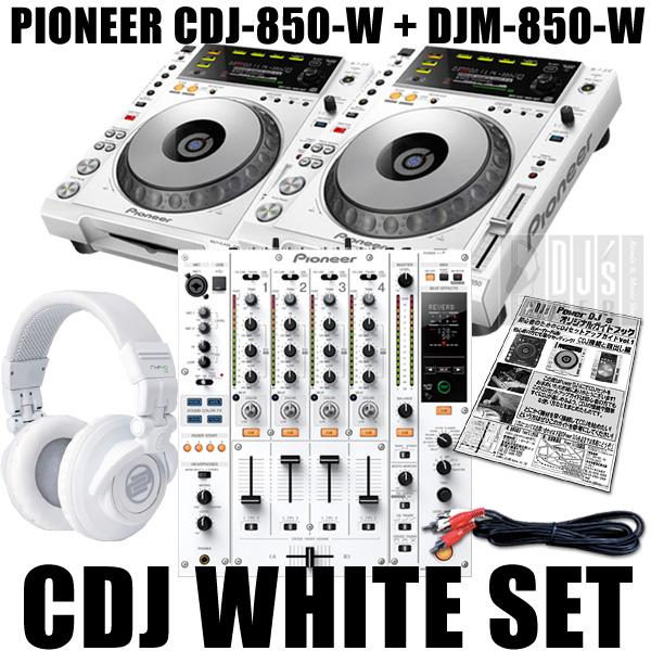 pioneer 850. pioneer cdj-850 + djm-850 white set 850