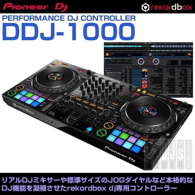 【豪華3大特典 プレゼント!】 Pioneer DJ DDJ-1000