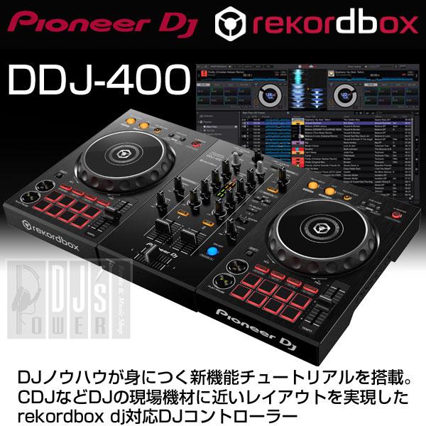Pioneer DJ DDJ-400 【rekordbox djライセンス付属】