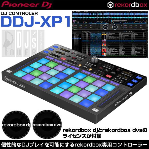 【今なら数量限定 rekordbox パーフェクトガイド プレゼント!】 Pioneer DJ DDJ-XP1 【rekordbox dj & rekordbox dvsライセンス付属】
