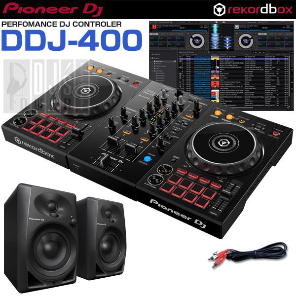 Pioneer DJ DDJ-400 + DM-40 スピーカーSET