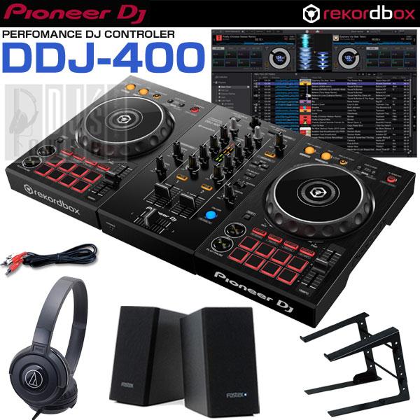 Pioneer DJ Pioneer DDJ-400 DDJ-400 DJ デジタルDJスタートセットA, ビッグ割引:b2d2621a --- officewill.xsrv.jp