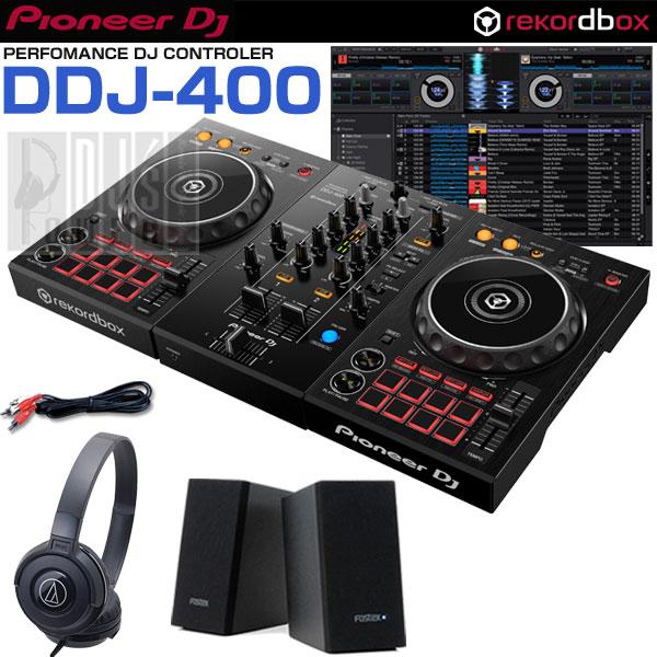 Pioneer DJ DJ Pioneer DDJ-400 DDJ-400 デジタルDJスタートセットB, 安眠ふとんのこだま:b1663bdb --- officewill.xsrv.jp