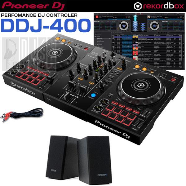 Pioneer DJ DDJ-400 + DDJ-400 Pioneer DJ PM0.1eスピーカーSET, キタカツシカグン:af3ee818 --- officewill.xsrv.jp