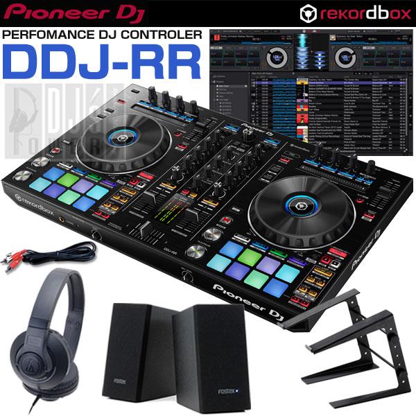 Pioneer DJ DDJ-RR デジタルDJスタートセットA