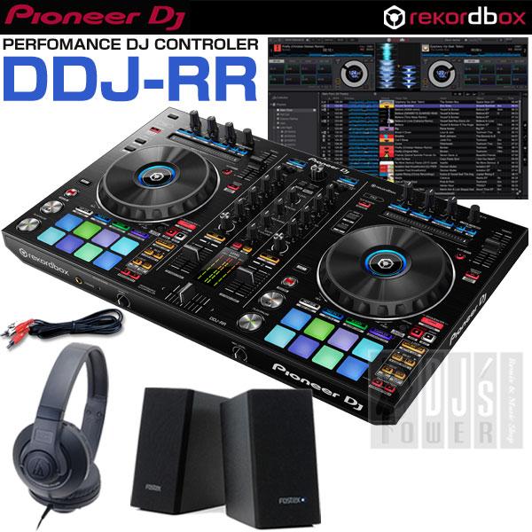 Pioneer DJ DDJ-RR デジタルDJスタートセットB