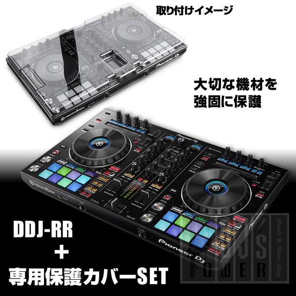 Pioneer DJ DDJ-RR + 専用保護カバーセット