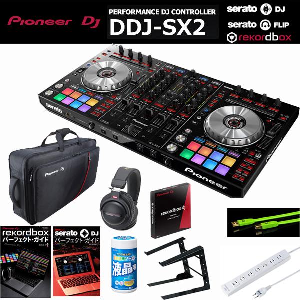 Pioneer DJ DDJ-SX2 DJ 初心者におすすめ10点セット