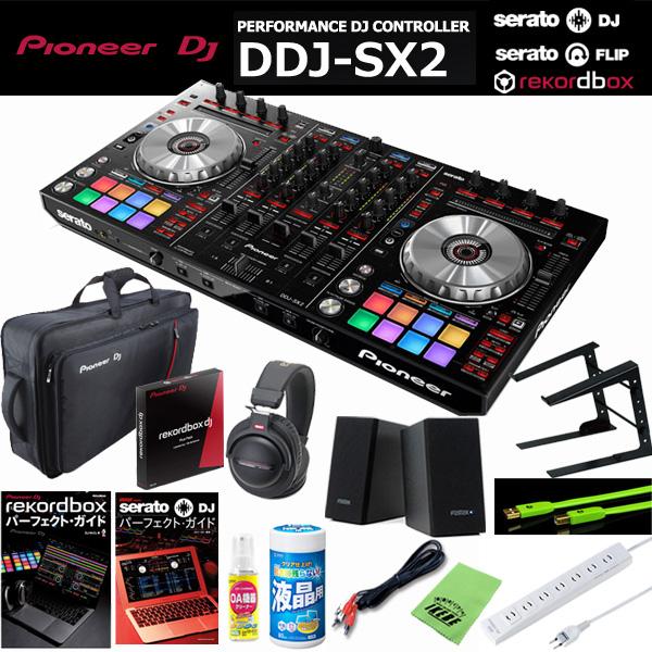 Pioneer DJ DDJ-SX2 DJ 初心者におすすめ14点セット
