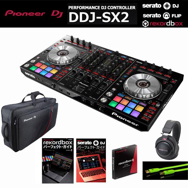 Pioneer DJ DDJ-SX2 DJ 初心者におすすめ7点セット
