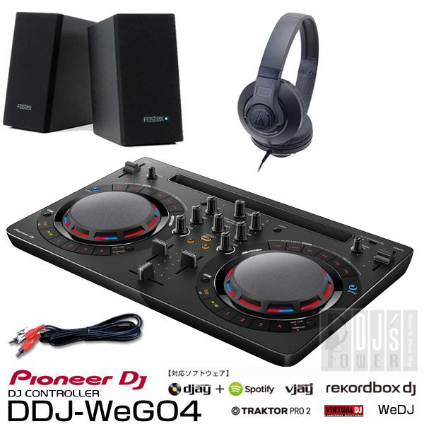【激安アウトレット!】 Pioneer DDJ-WeGO4-K DJ Pioneer DJ DDJ-WeGO4-K デジタルDJスタートセットB, アツミグン:447b7147 --- iphonewallpaper.site