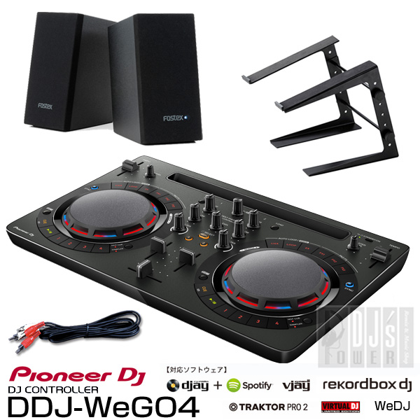 Pioneer DJ DDJ-WeGO4-K デジタルDJスタートセットC