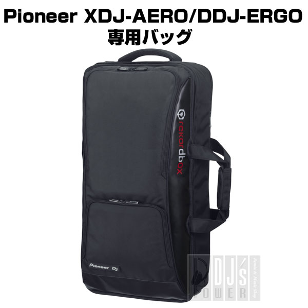 Pioneer DJC-SC2