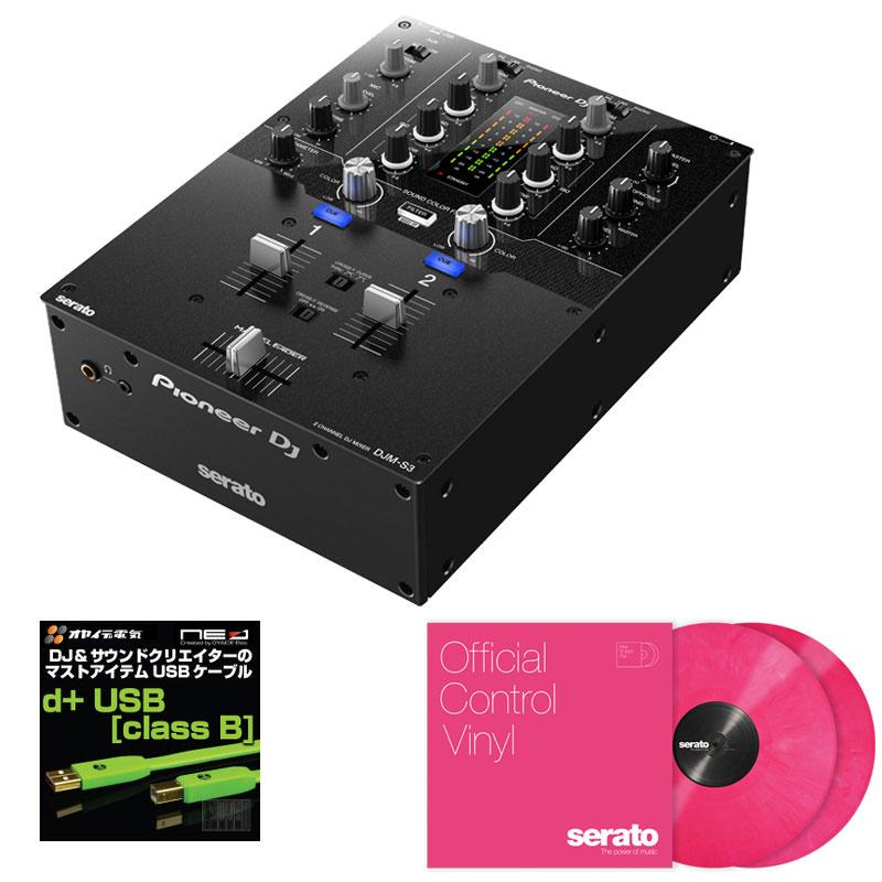 Pioneer DJ DJM-S3 + Seratoコントロールヴァイナル PINK DVS SET 【高品質のOYAIDE d+USBケーブル class Bをプレゼント!】
