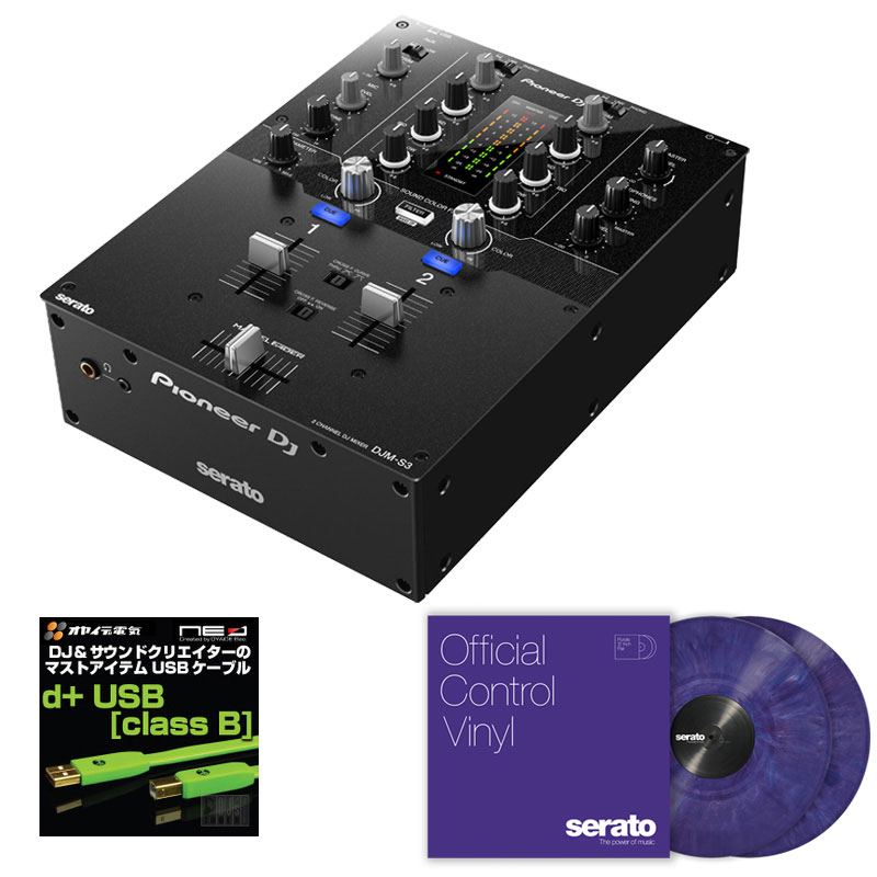 Pioneer DJ DJM-S3 + Seratoコントロールヴァイナル PURPLE DVS SET 【高品質のOYAIDE d+USBケーブル class Bをプレゼント!】